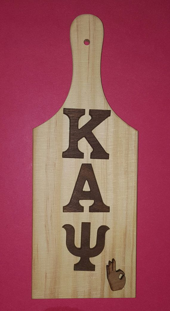 Wood Paddles For Greek Letters Wooden Thing