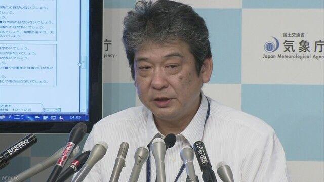 この冬は西日本中心に気温低い 気象庁か月予報 - NHK