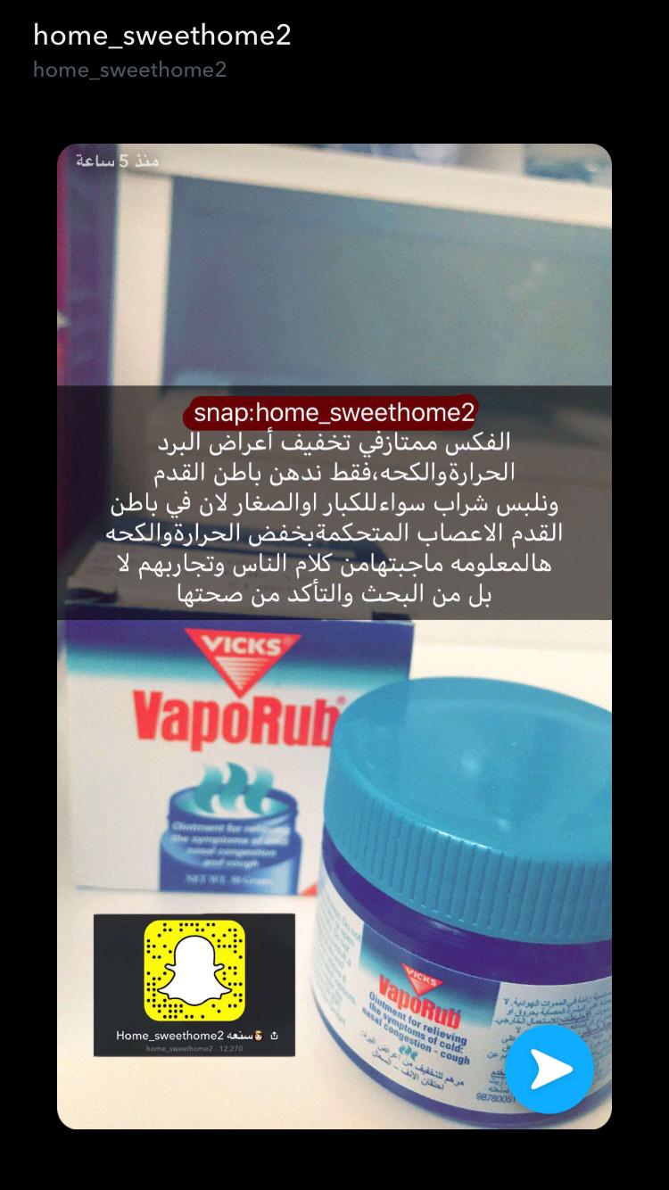 Pin By Maryah On Recipes Beauty Treatments Healthy Living Health