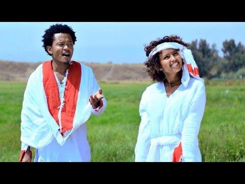 Mieraf Assefa - Enchi Enka - New Ethiopian Music 2016