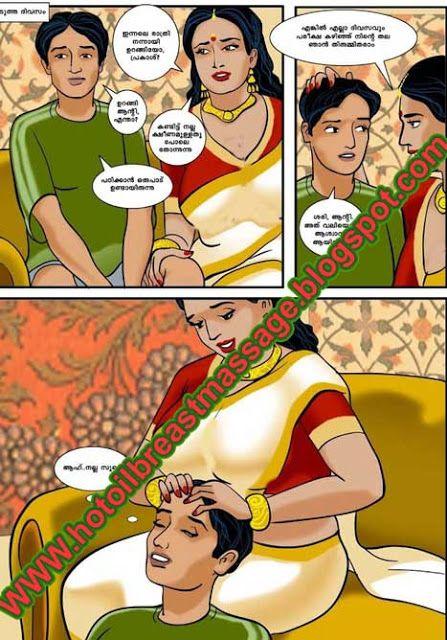 Velamma Comics In Tamil Pdf Download ascoltare dammi character episodi stepmania spiegazione