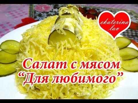 Маринад для красной рыбыиз горчицыя