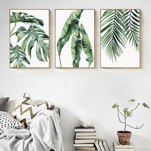 Aquarell Grün Leinwand Malerei Kunstdruck Poster Bild Wand