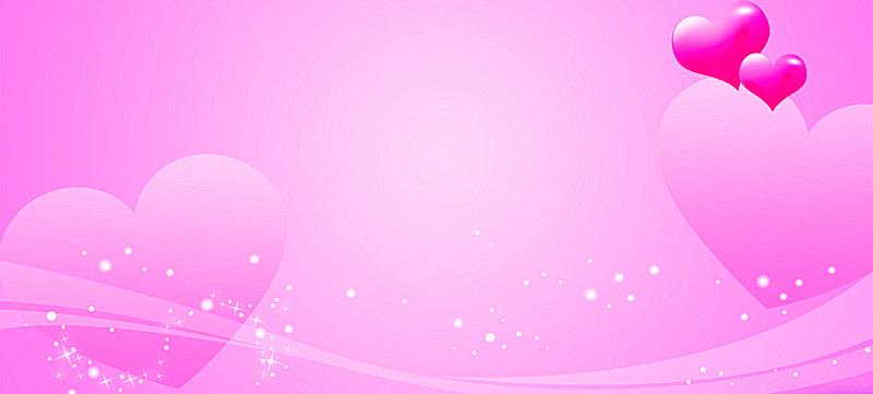 Pink Love Background Pink Photo Background Wedding Background Wallpaper Flower Png Images