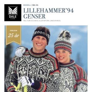 DG381 01 Lillehammer`94 Genser | Dale Garn