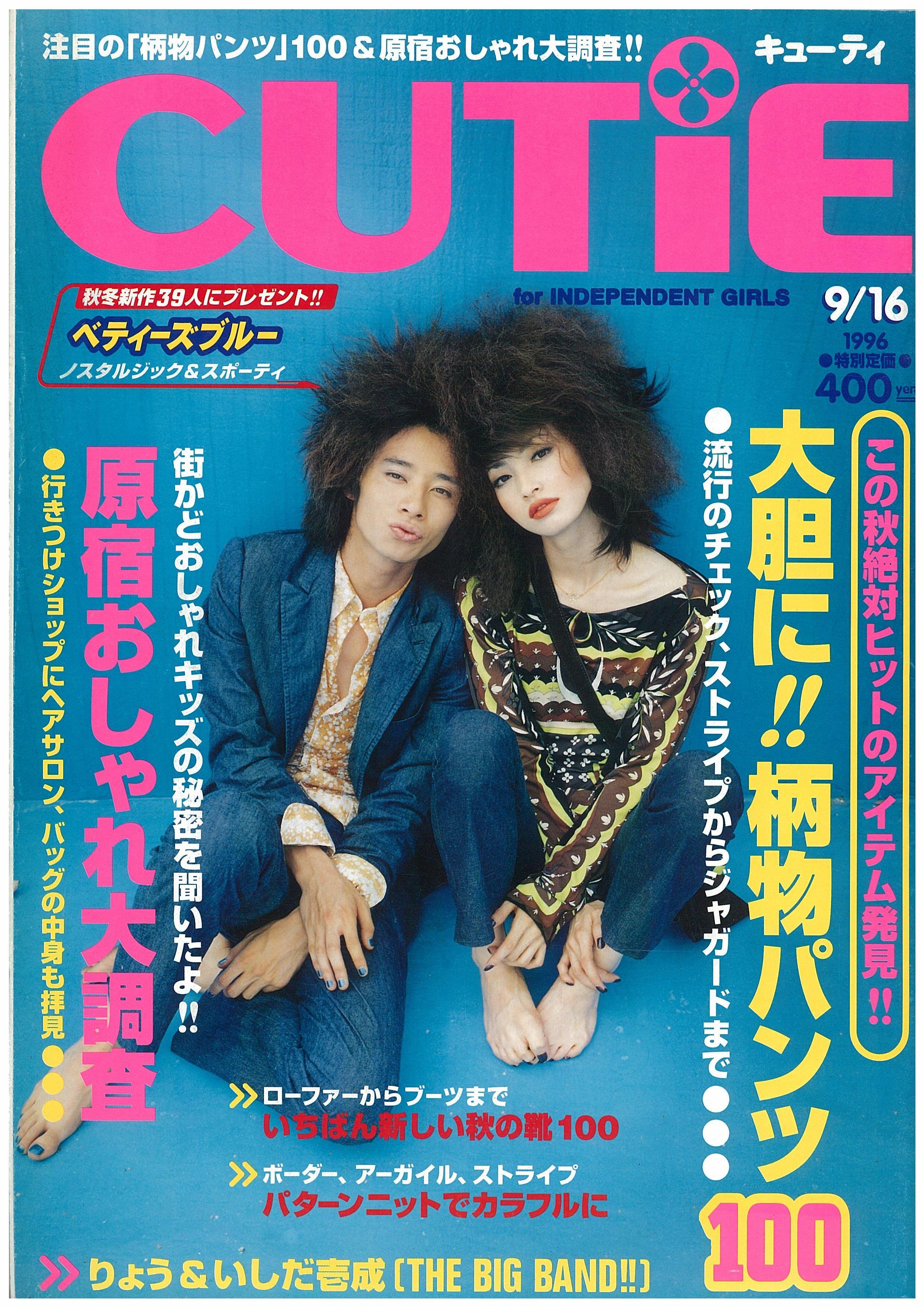 90's japanese fashion magazines | Japanese fashion ...