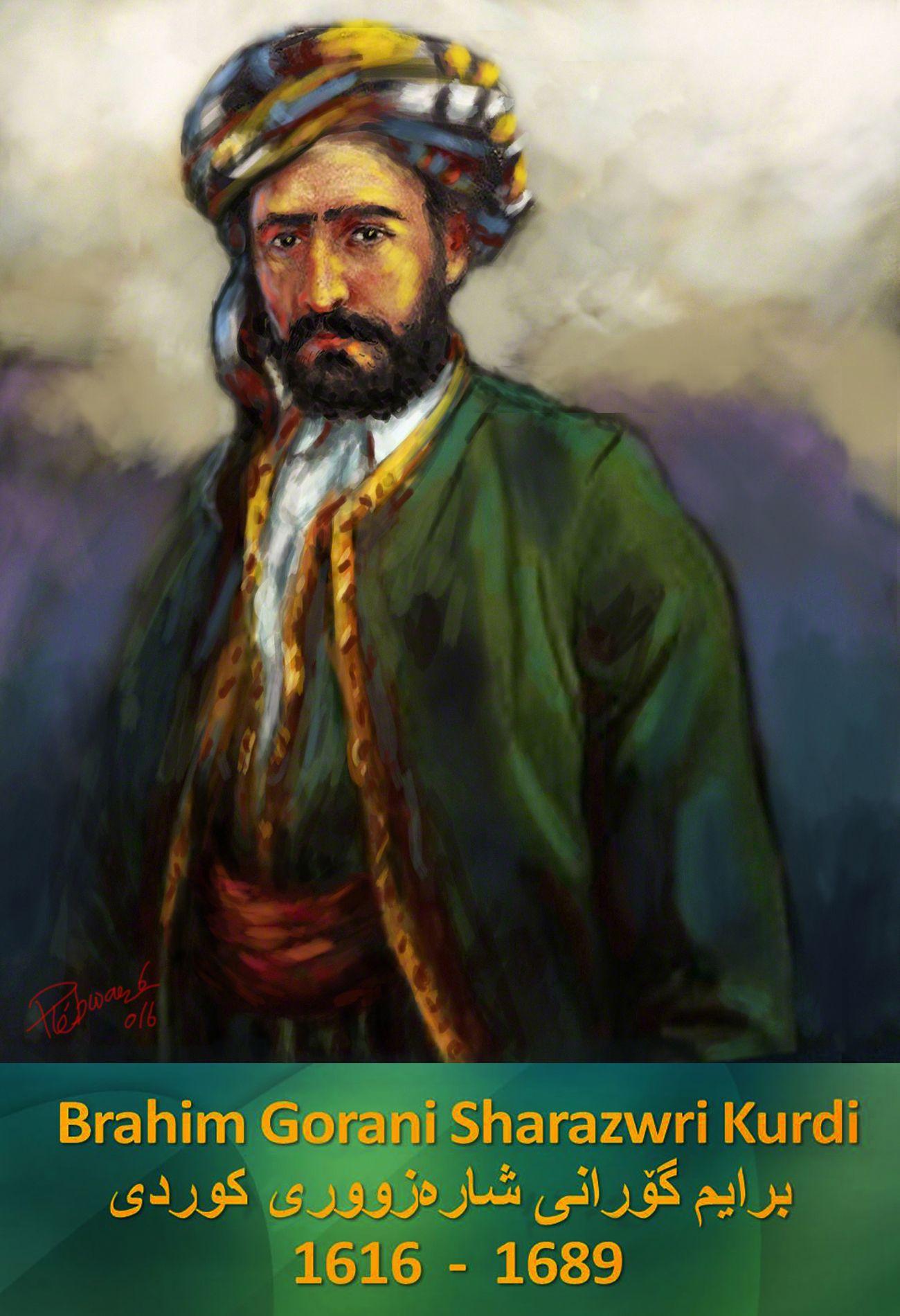Brahim Gorani Sharazwri Kurdi 1616-1689 Kurdish Philosop Art Famous