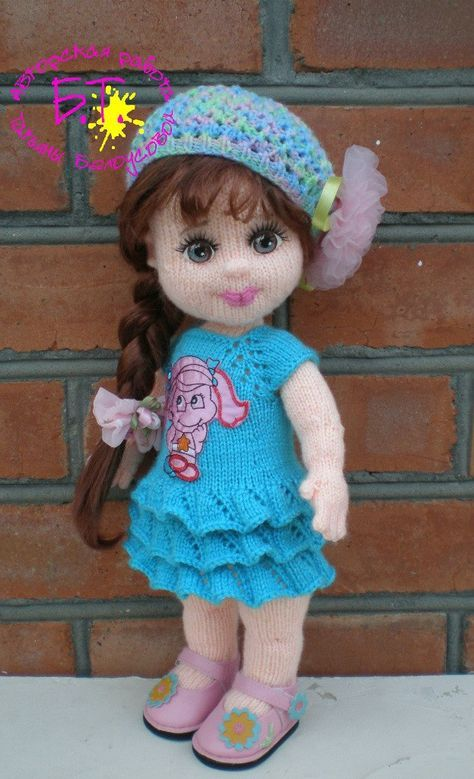 Gorgeous Amigurumi Dolls Love This Sweet Travelling Doll -1475