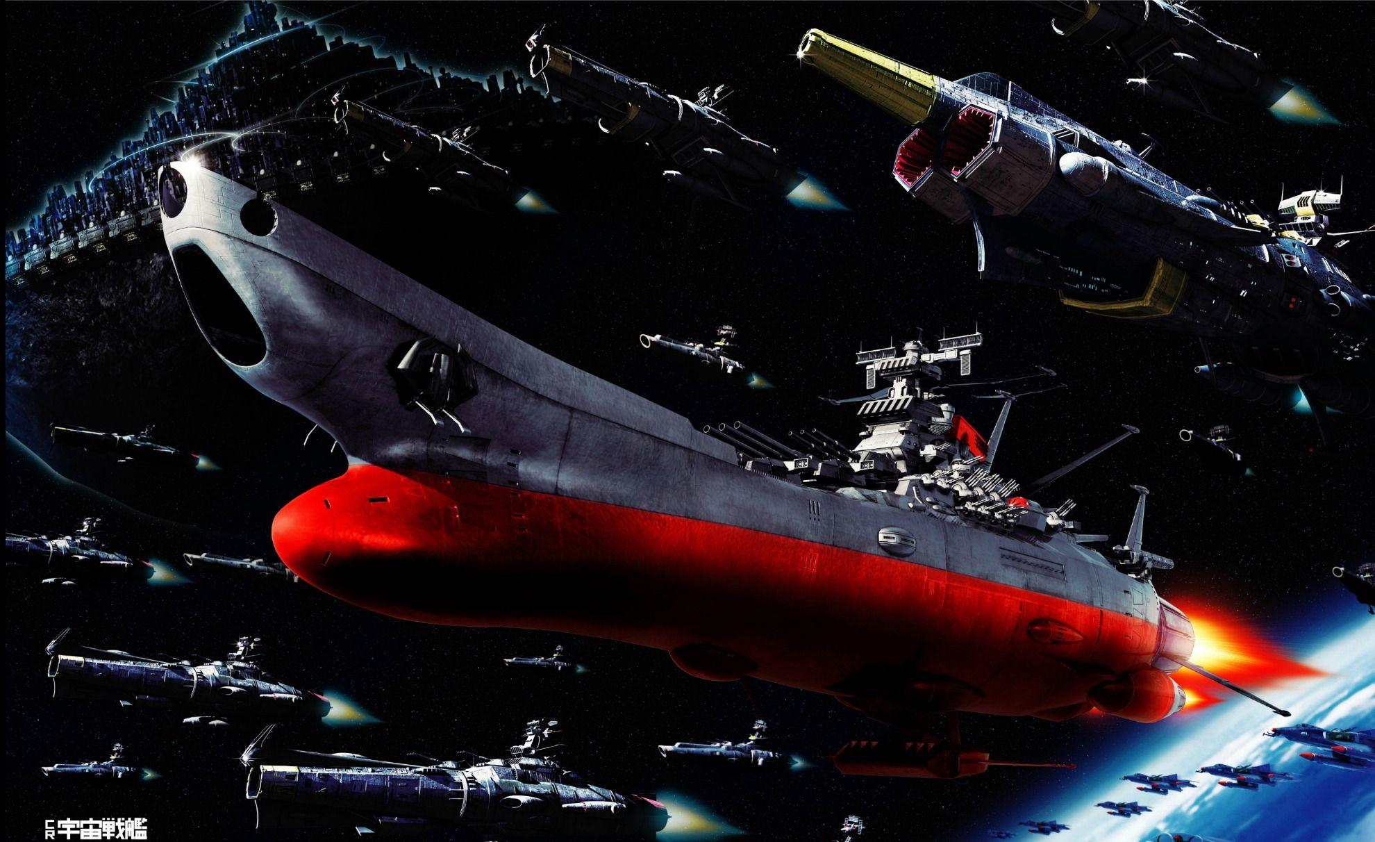 Sci Fi Spaceship Wallpaper Star Blazers Yamato Space Battleship