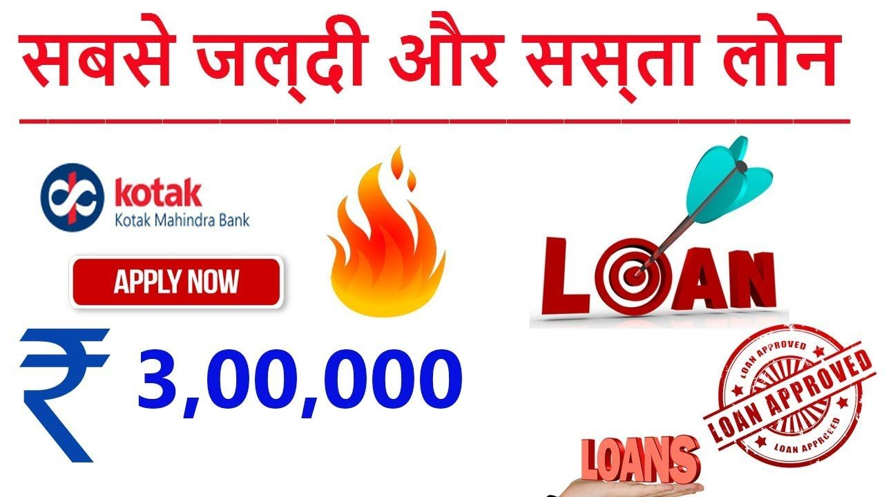 Get 3 00 000 Personal Loan Kotak Mahindra Bank Personal Loan Onlin Personal Loans Online Personal Loans Kotak Mahindra Bank