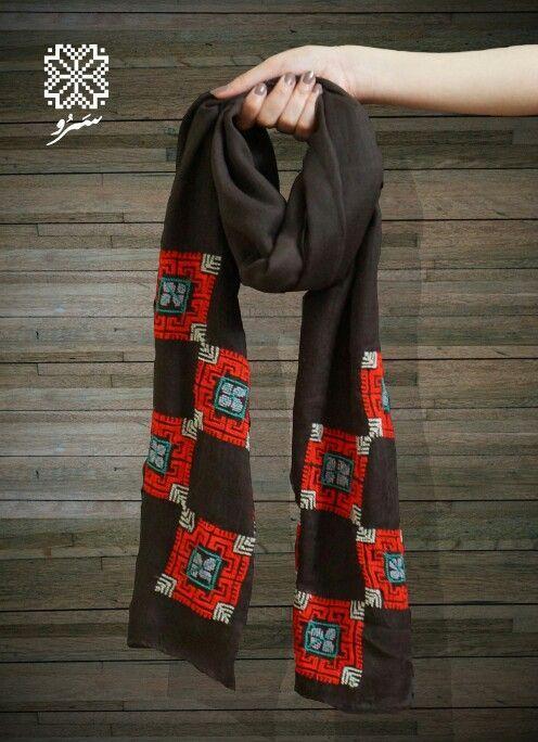 Saru embroidered scarf - Palestinian embroidery - fall colored scarf- stitches symbolize Basha tent- from Hebron area- Palestine شال بتطريز فلسطيني - ألوان الخريف- التطريز يمثل خيمة الباشا من منطقة الخليل