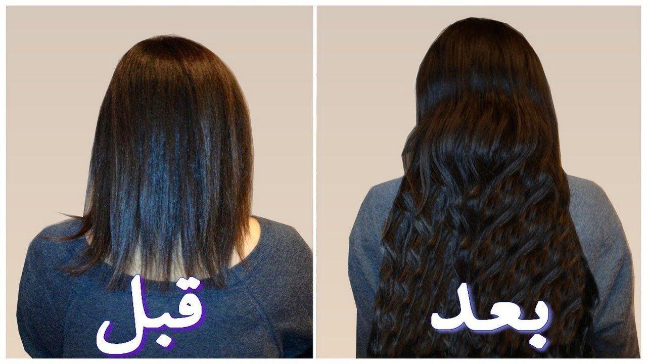 وصفه هندية لتطويل وتكثيف الشعر بسرعة تطويل الشعر مجربة ومضمونة 100 Hair Styles Long Hair Styles Hair