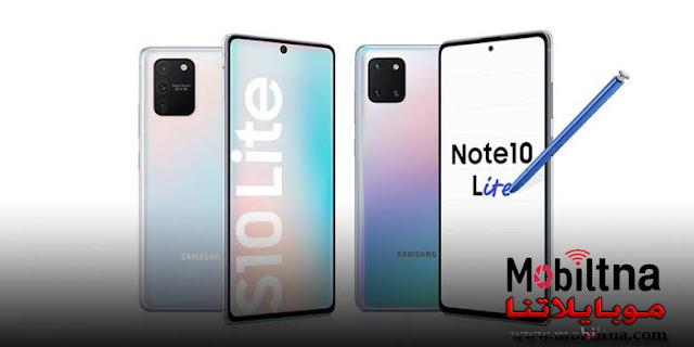 موبايلاتنا سعر ومواصفات سامسونج نوت ١٠ لايت Samsung Galaxy No Samsung Galaxy Galaxy Note 10 Galaxy