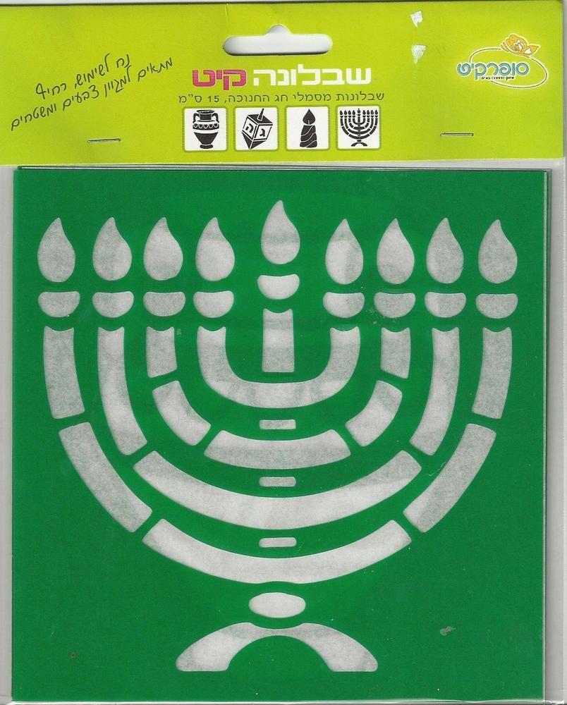 4 templates stencils hanukkah symbols menorah candle