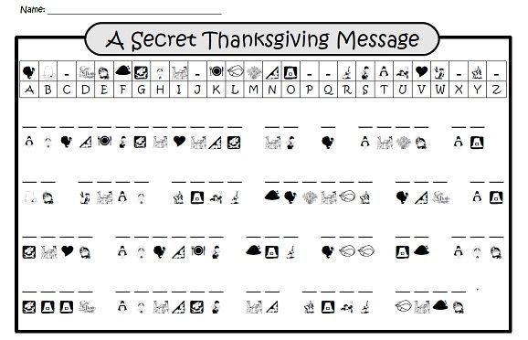 Hidden Message Worksheet Works : Solve this thanksgiving cryptogram picture puzzle to