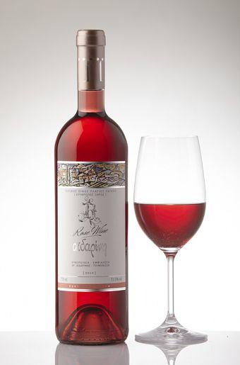 Ροζέ ξηρό Αϊδαρίνη (Syrah 100%), Οινοποιεία ΑΪδαρίνη, Γουμένισσα