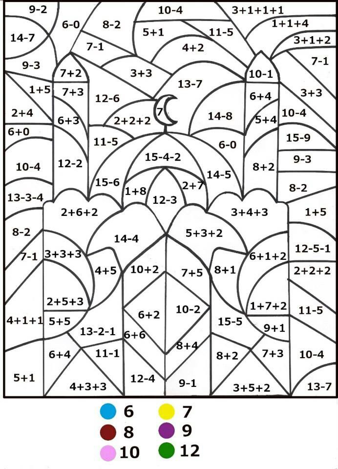 Math Coloring Pages Best Coloring Pages For Kids In 2020 Math Coloring Worksheets Thanksgiving Math Worksheets Fun Math Worksheets