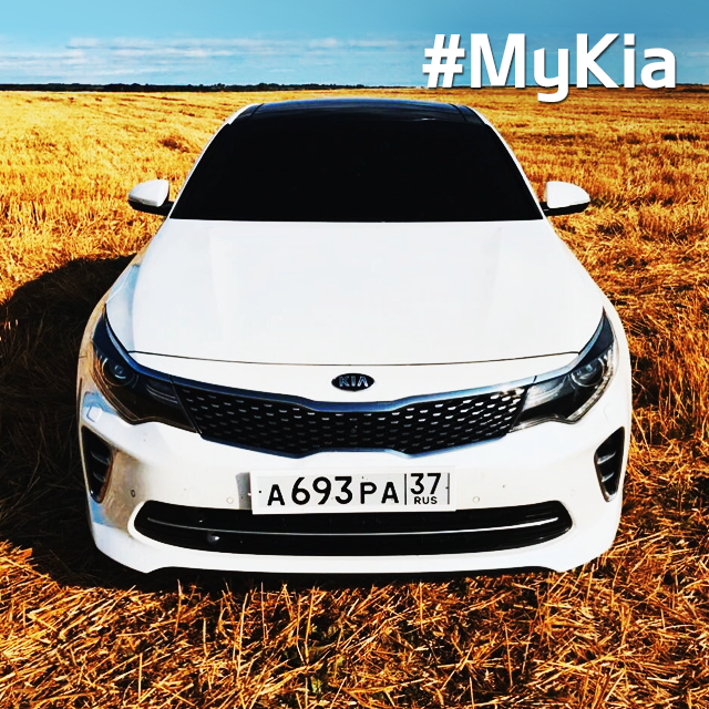 Kia Moters: What Country Is Kia Motors From