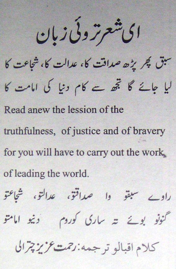 Arabic Poem With English Translation Google Search Wordilicious