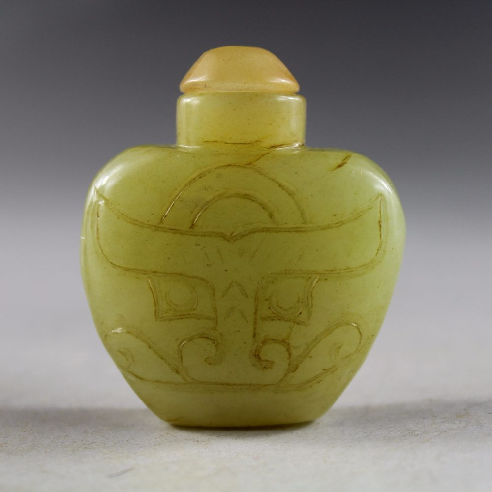 Antique Chinese hand carved Ancient beast figure design Jade Snuff Bottles 3348