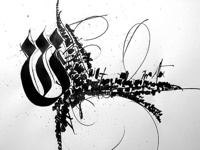 Calligraphie de l alphabet hébraïque hebrew calligraphy alphabet