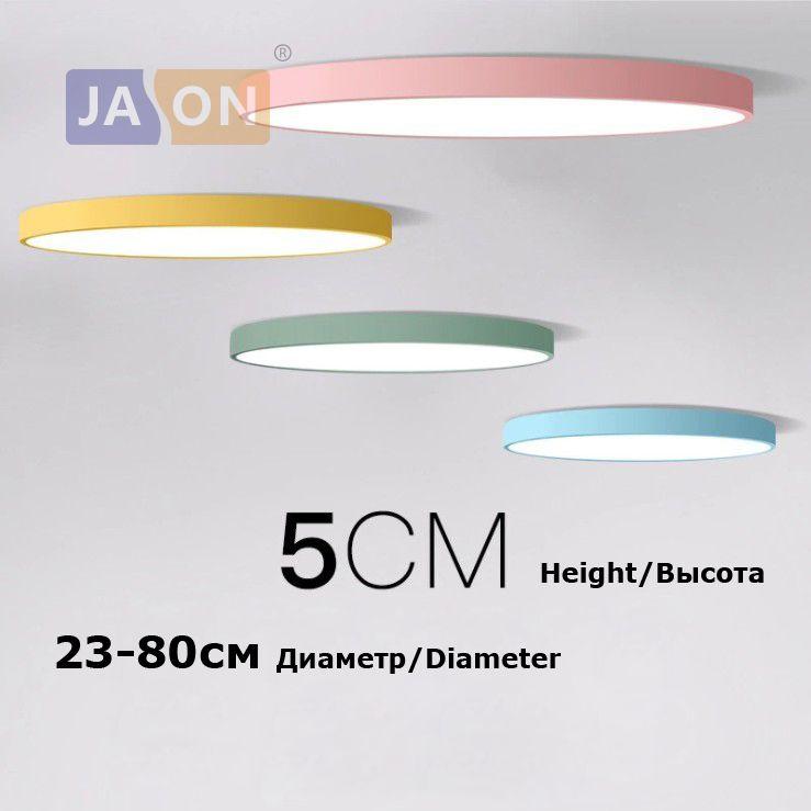 Led Moderne Acrylique Alliage Colorisation Ronde 5 Cm Super Mince Led Lampe Led Lumiere Plafonniers Led Plafonni Lampadario Sala Da Pranzo Lampadari Lampade