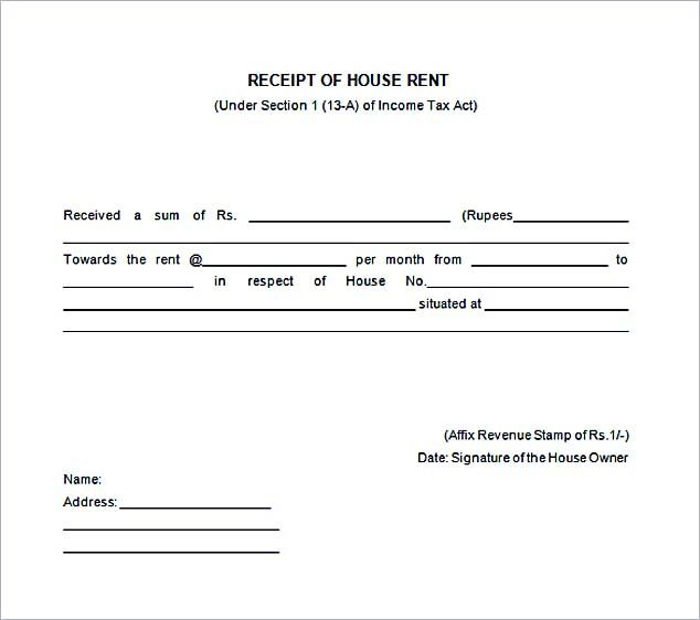 House Rent Receipt Free Download , Free Rent Receipt Template and