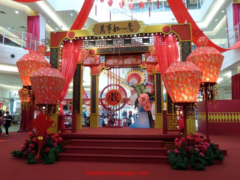 Chinese new year decoration ideas with amazing lamp cover for Asian decoration ideas