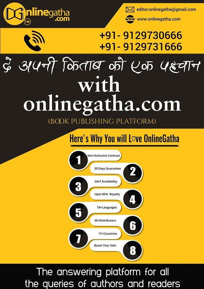 Online Demand Publishing
