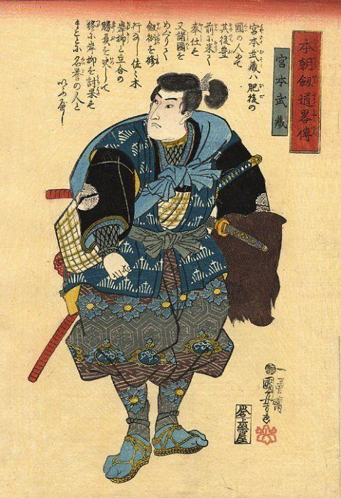 Miyamoto Musashi (宮本 武蔵, 1584 -1645), also known as Shinmen ...