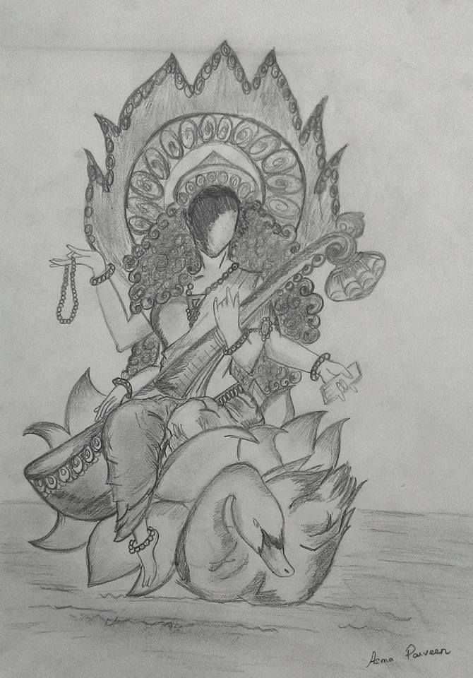 The serene goddess of knowledge depicted in a pretty pencil sketch bbacollege bbaschool