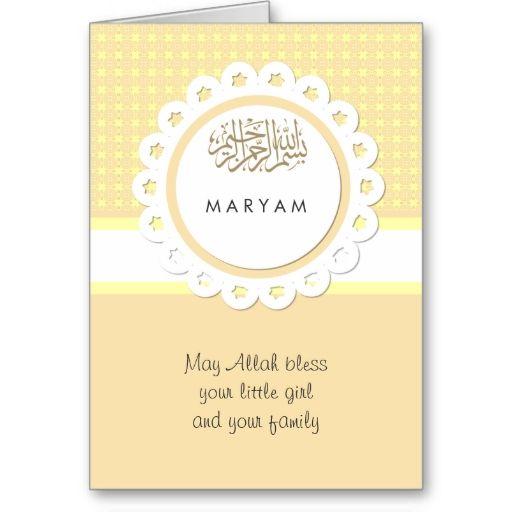 Yellow Islam Aqeeqah congratulation Muslim baby Card Zazzle