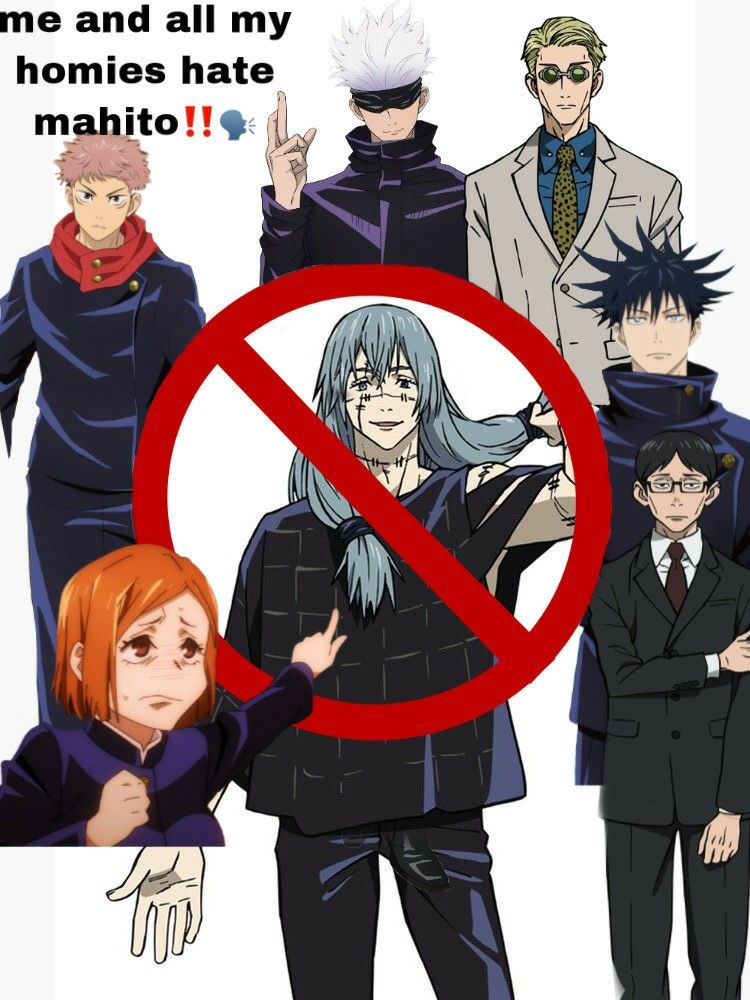 Mahito Just Reminds Me Of A Low Quality Version Of Shigaraki In 2021 Anime Funny Jujutsu Anime
