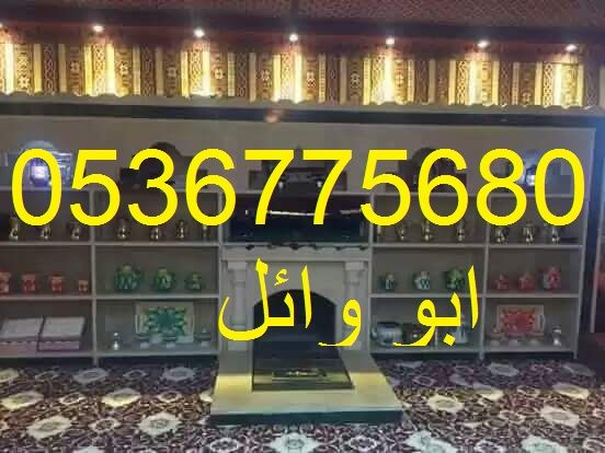 صور مشبات 0536775680 35861b71b98c82e5ceab088e15aa7b17