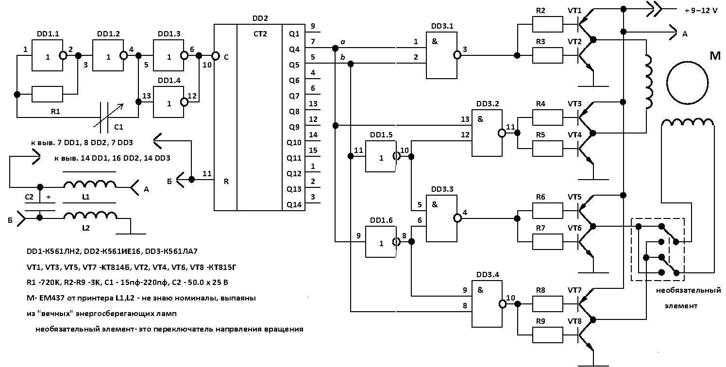 Cd4027 Cd4070 Regulator Using L200 Electronic Circuits And Diagramelectronics Crossword
