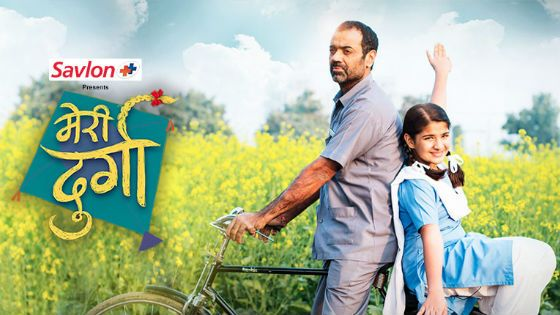 Meri Durga 14th October 2017 Full Episode 250 Online Watch