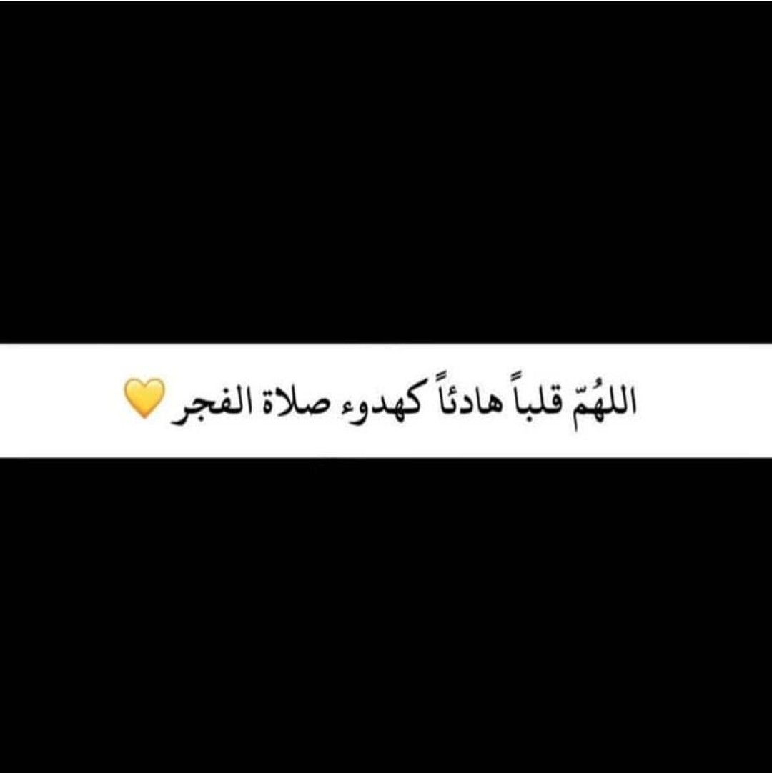 Pin By Sondos M S On Islame إسلام Incoming Call Screenshot Incoming Call Life
