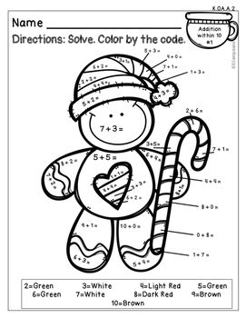 Free Addition Color By Number Gingerbread Theme Christmas Math Activities Winter Theme Kindergarten Math Coloring