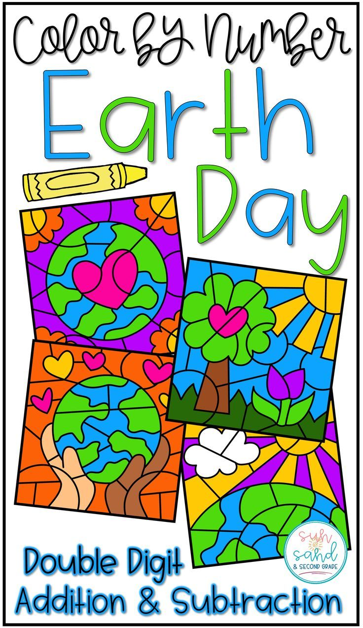 Earth Day Math Color by Code Pictures: Double Digit Addition ...
