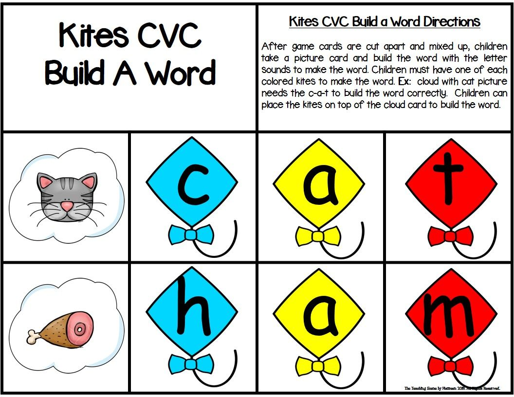 Kites Build A Short Vowel Cvc Word
