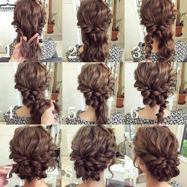 Easy updo for curly hair. Wedding hair. Prom hair | Easy updo and ...