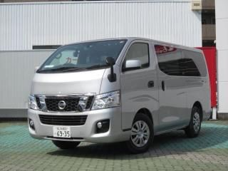 bc59f06532 Used Nissan NV350 For Sale from Japan !! Check prices here  http