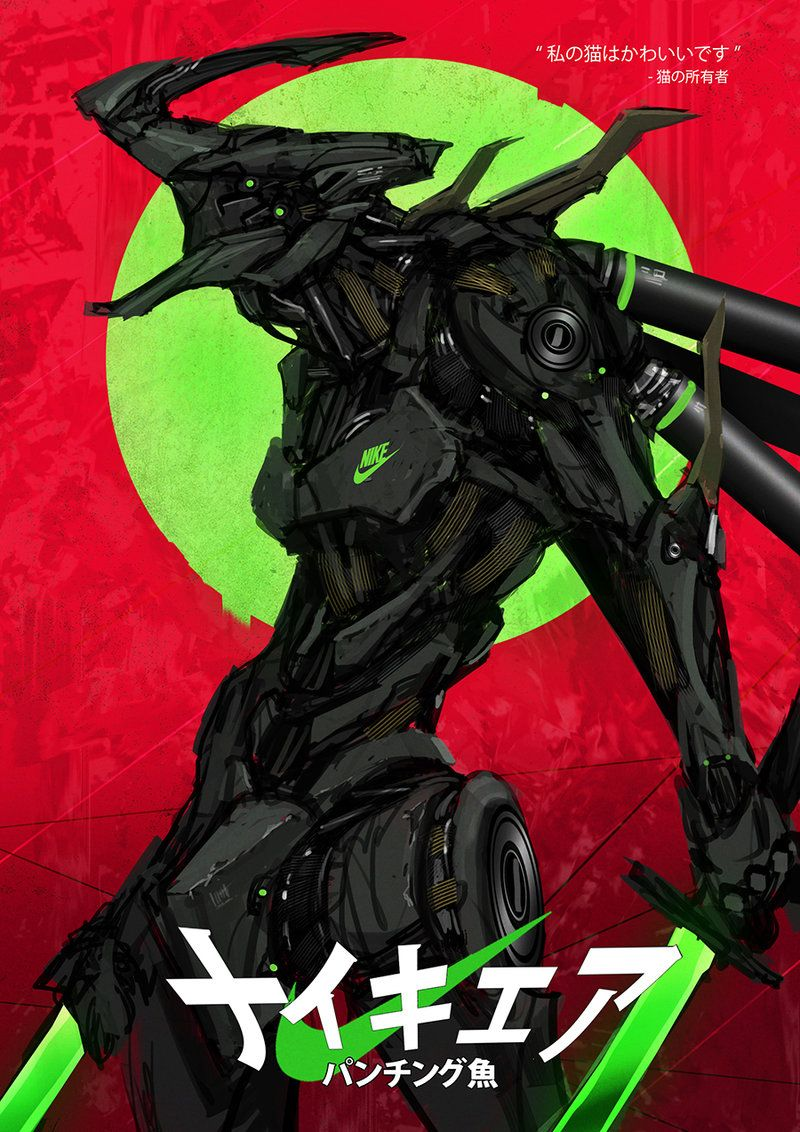 Nike By Johnsonting On Deviantart アートのアイデア サイバーパンクアート ロボットアート