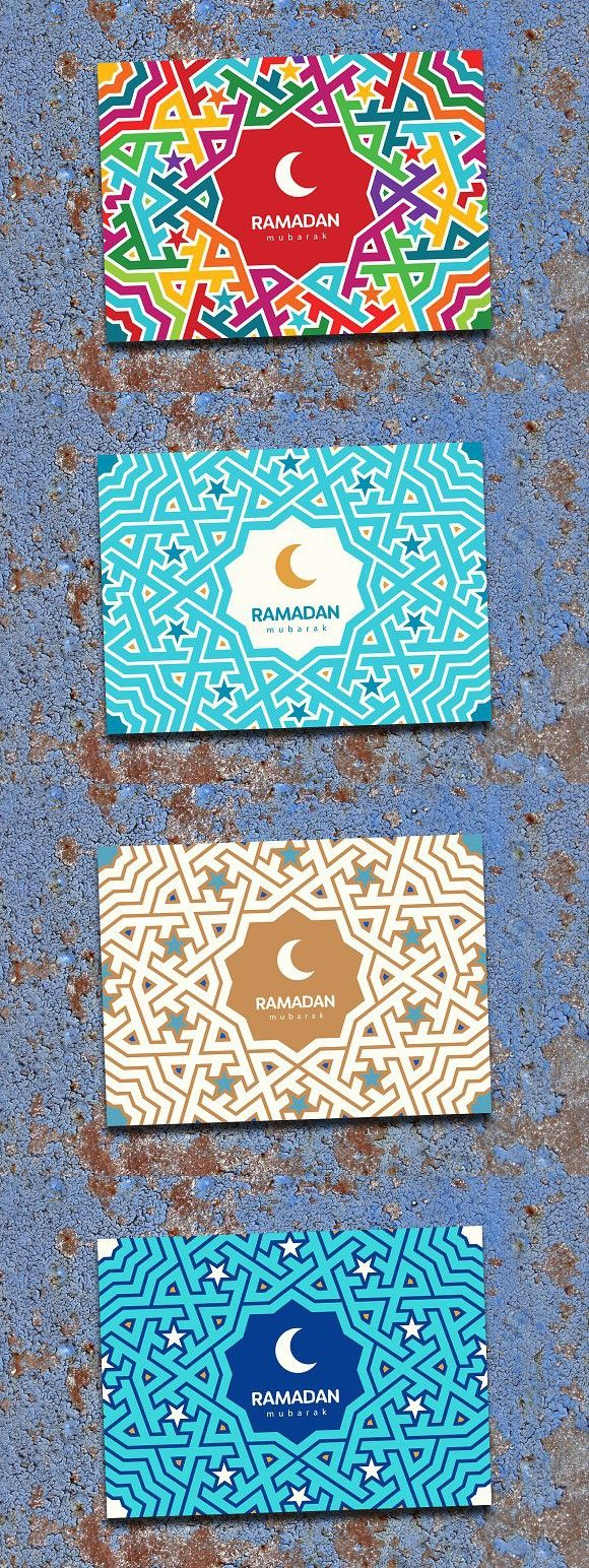 4 Ramadan Mubarak Greeting Cards Ramadan Mubarak Card Card And