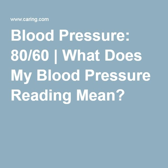 Blood Pressure   What Does My Blood Pressure Reading Mean