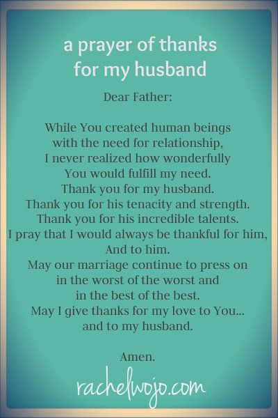 A Prayer Of Thanks For My Husband Christian Encouragement