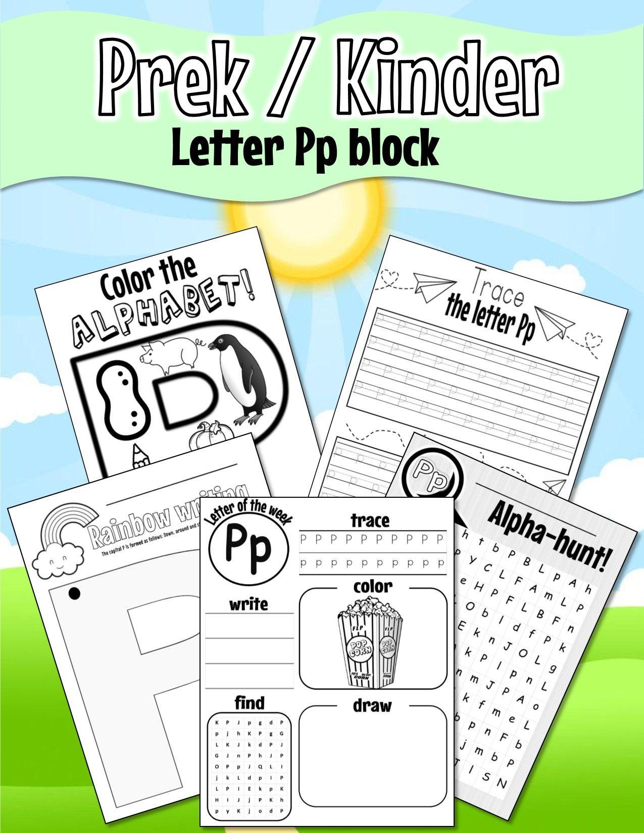 Pre K Kinder Letter Pp Worksheets
