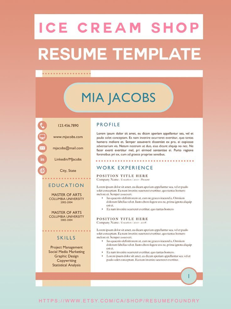 Ice Cream Shop Resume Description