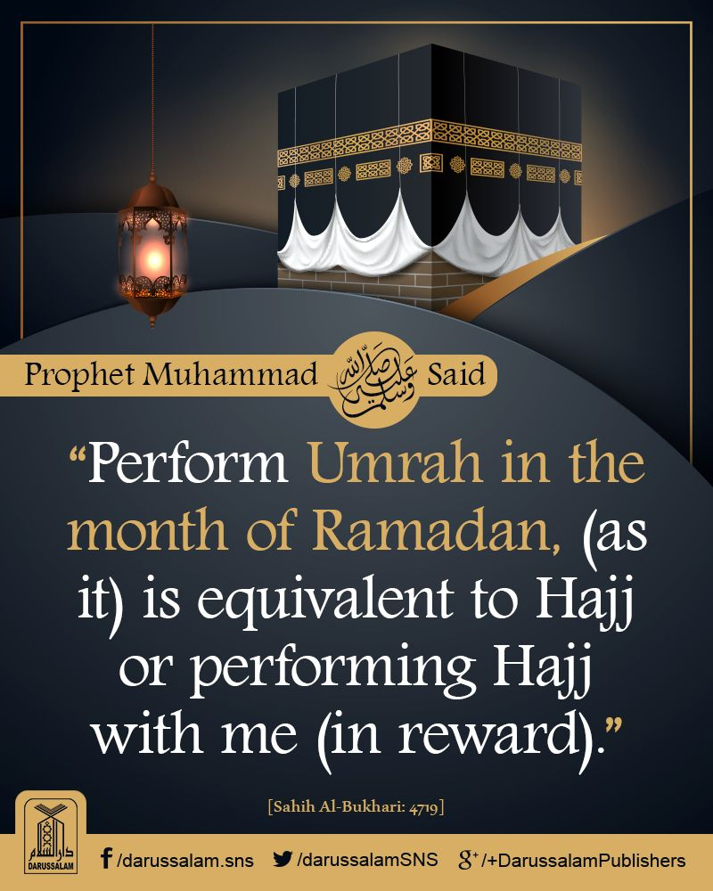 Pin by Darussalam Publishers on Hajj and Umrah | Hadith