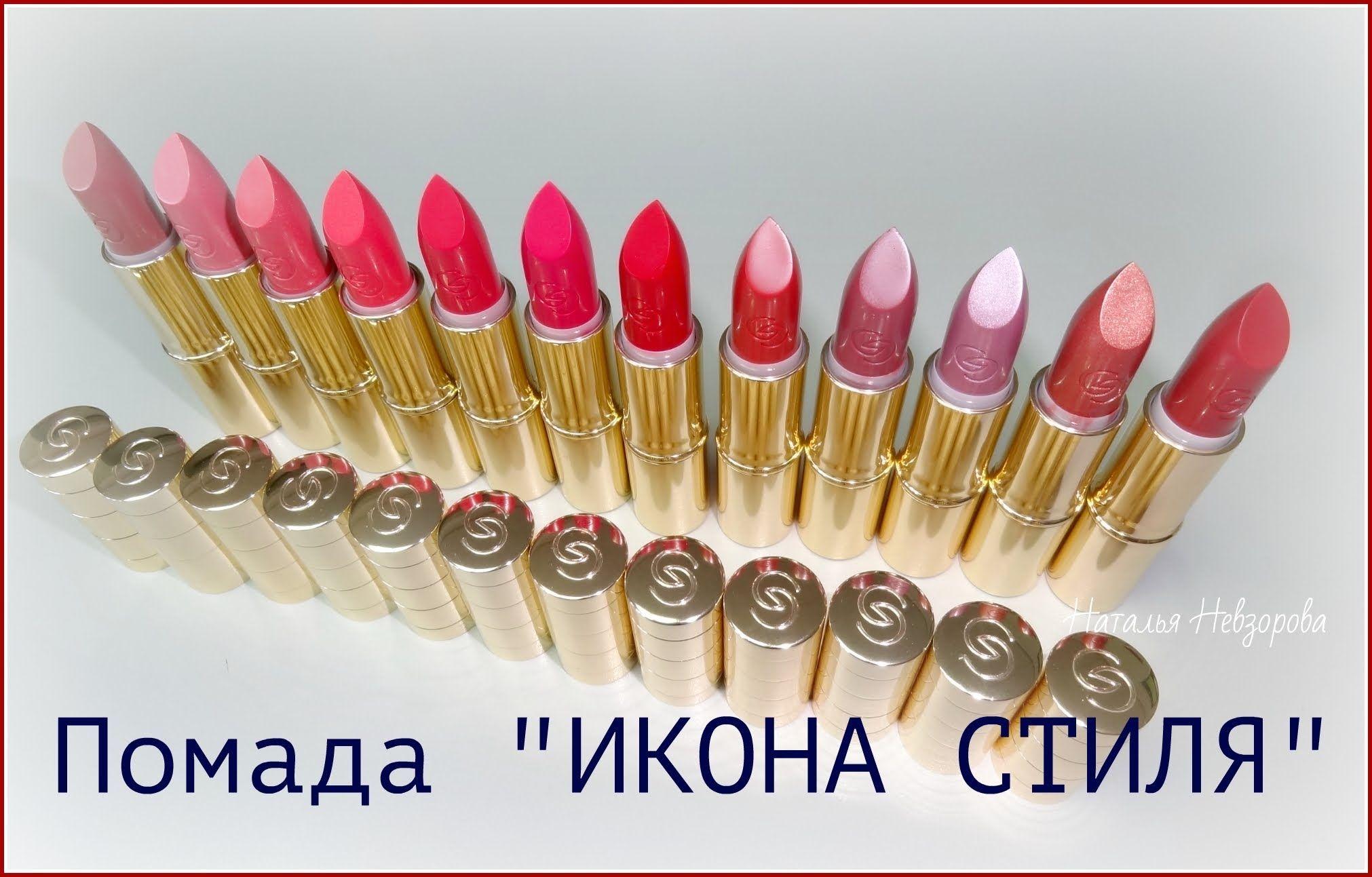 Отзыв о косметике орифлейм эйвон